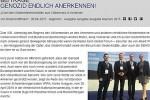 Молодежный союз Германии