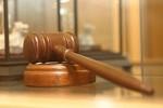 Палата адвокатов