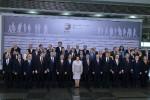 Рижский саммит