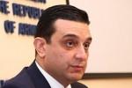 Армен Мурадян