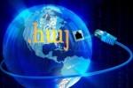 Armenian domain