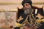 Коптский патриарх