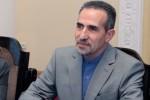 Mohammad-Reisi