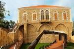 Музей Геноцида армян в Ливане