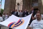 Всеармянские игры