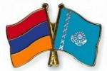 Армения и Казахстан