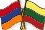 Армения и Литва