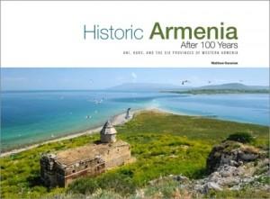 Историческая Армения 100 лет спустя