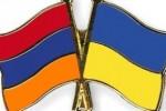Ukraina-i-Armeniya