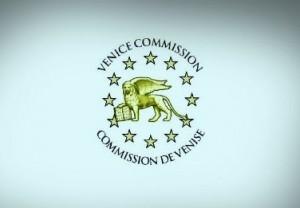 Венецианская комисся