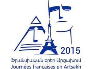 Дни Франции в Арцахе