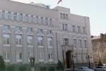 ЦБ Армении