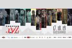 erevan Jazz Fest 2015
