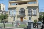 посольство ФРГ