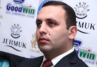 Ерем Саркисян