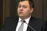 Ерицян Нерсес
