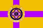 Флаг Эчмидзина