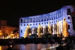 освещение Еревана
