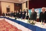 Конференция Союза