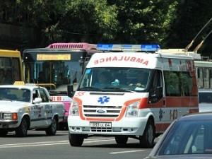 Минздрав Армении