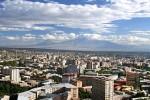 Старый Ереван