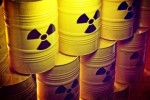 радиоактивно
