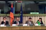 Армения-ЕС