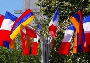Армения и Франция