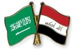 Ирак и Саудовская Аравия