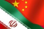 Иран и Китай