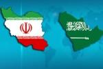 Иран и Саудовская Аравия