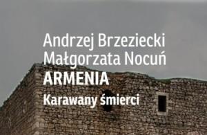 Книга об Армении