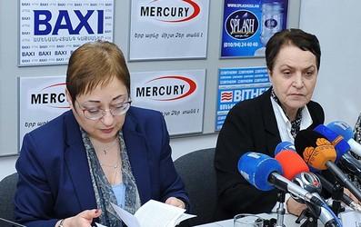 Григорян и Алавердян