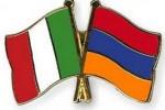 Италия и Армения