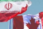 Канада и Иран