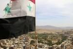 Сирийская