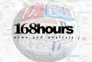 168 часов