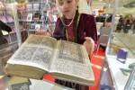 Армянская Библия