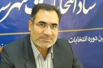Джахед Махмуди