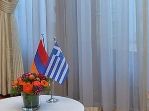 Греция-Армения