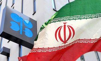 ОПЕК и Иран