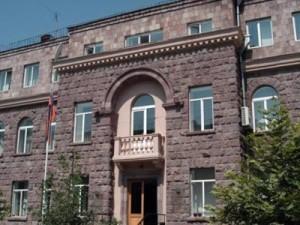 ЦИК Армении