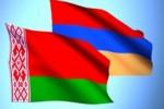 Armeniya-i-Belarus