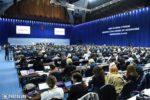 II Глобальный форум