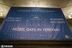Нобелевские дни