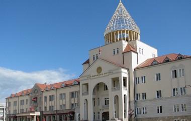 Парламент НКР
