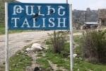 Талиш