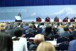 глобальный форум