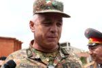 Министр обороны НКР