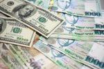Доллар-драм-валюта-курс